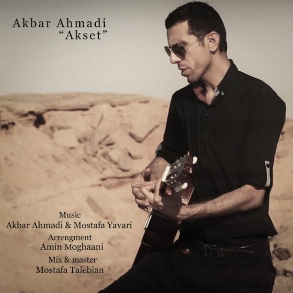 Akbar Ahmadi - Akset