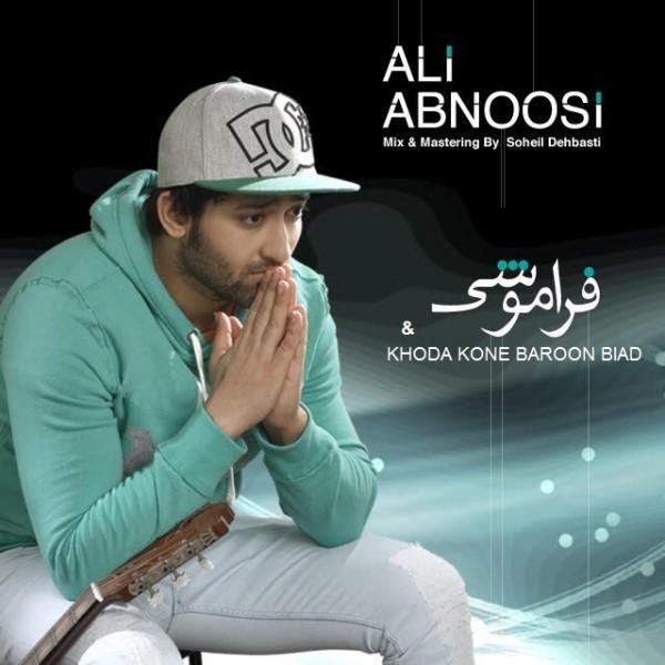 Ali Abnoosi - Khoda Kone Baroon Biad