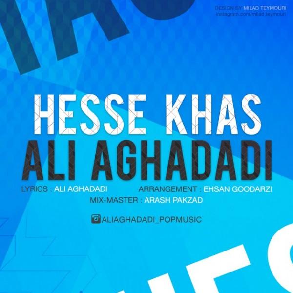 Ali Aghadadi - Hesse Khas