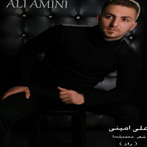 Ali Amini - Raaz