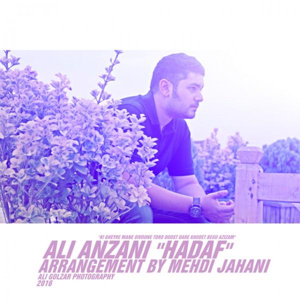 Ali Anzani - Hadaf