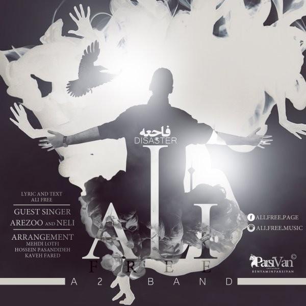 Ali Free (A2 Band) - Ye Eshghe Nab