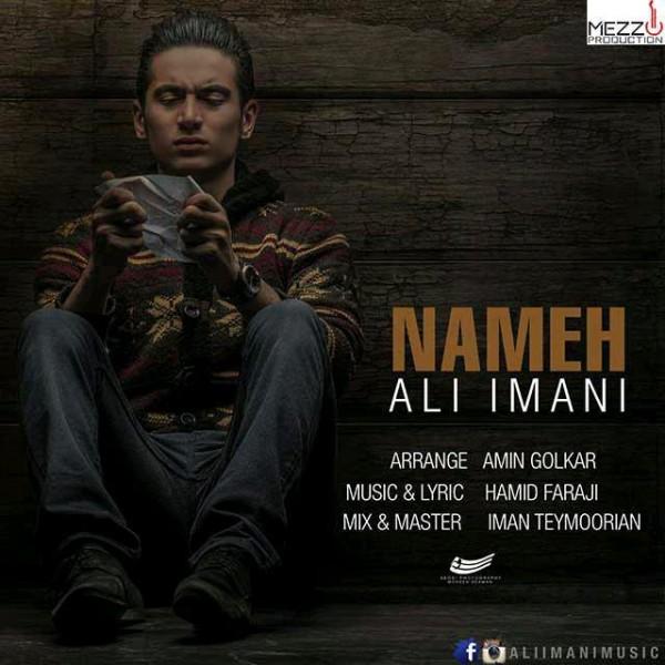 Ali Imani - Nameh