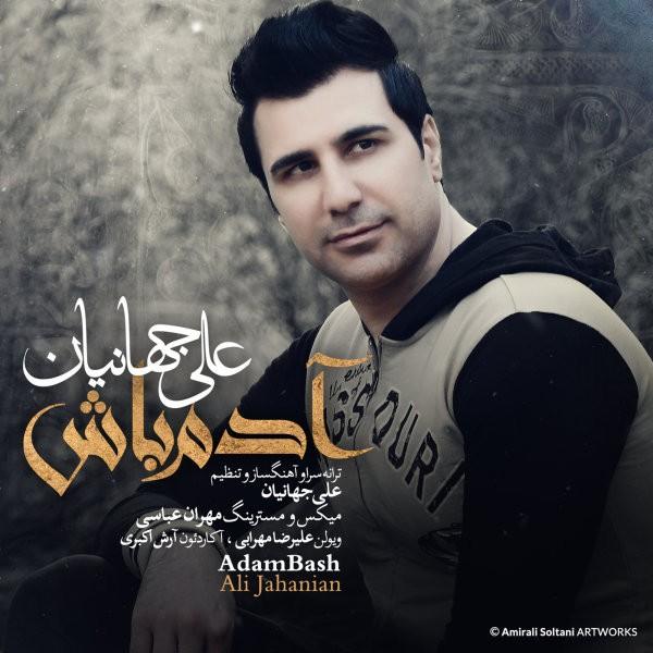 Ali Jahanian - Adam Bash
