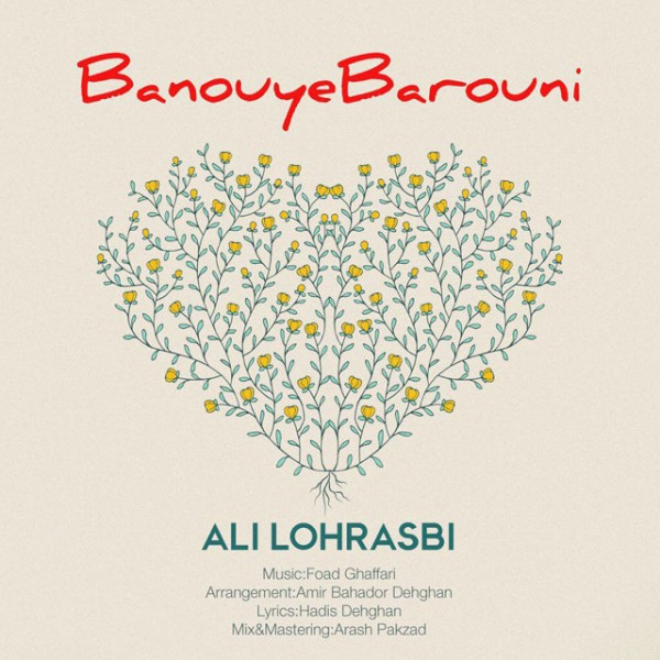 Ali Lohrasbi - Banouye Barouni