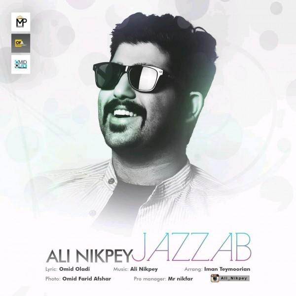 Ali Nikpey - Jazzab