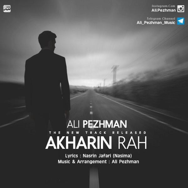 Ali Pezhman - Akharin Rah