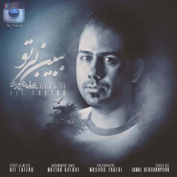 Ali Tajzad - Bebin Bi To
