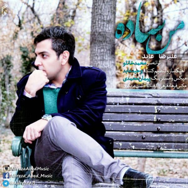 Alireza Abed - Mane Sadeh
