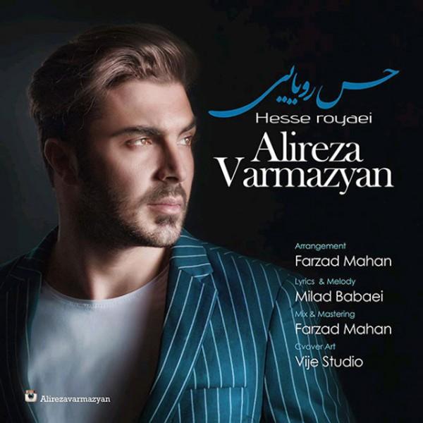 Alireza Varmazyan - Hesse Royaei