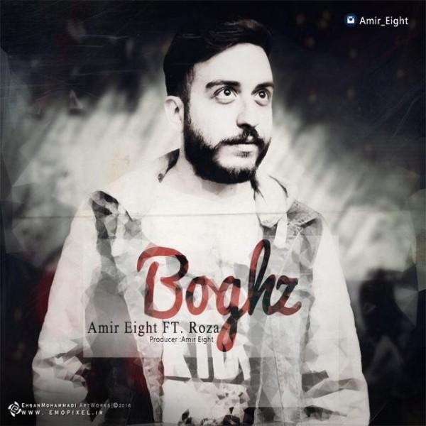 Amir Eight - Boghz (Ft Roza)