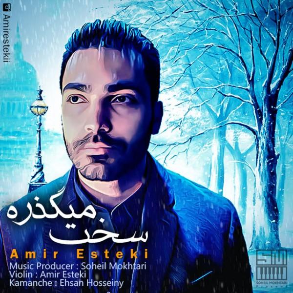 Amir Esteki - Sakht Migzare