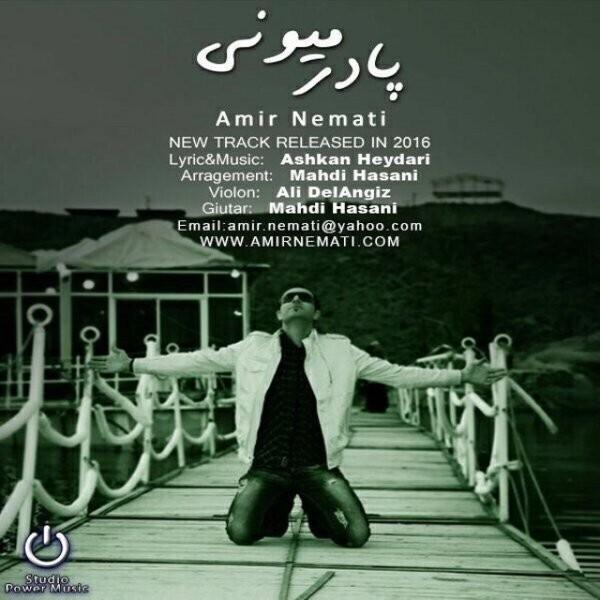 Amir Nemati - Pa Dar Miooni