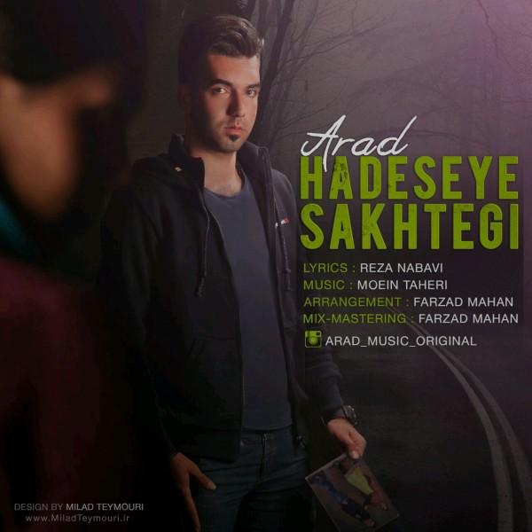 Arad - Hadeseye Sakhtegi