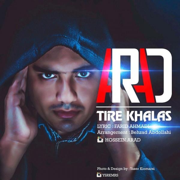 Arad - Tire Khalas