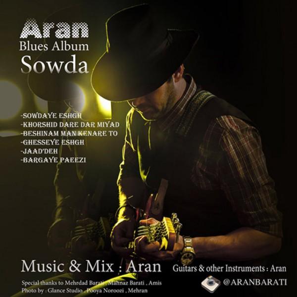 Aran - Beshinam Man Kenare To