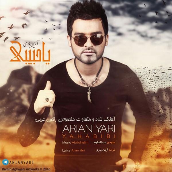 Arian Yari - Ya Habibi