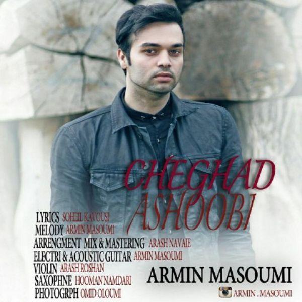Armin Masoumi - Cheghad Ashoobi
