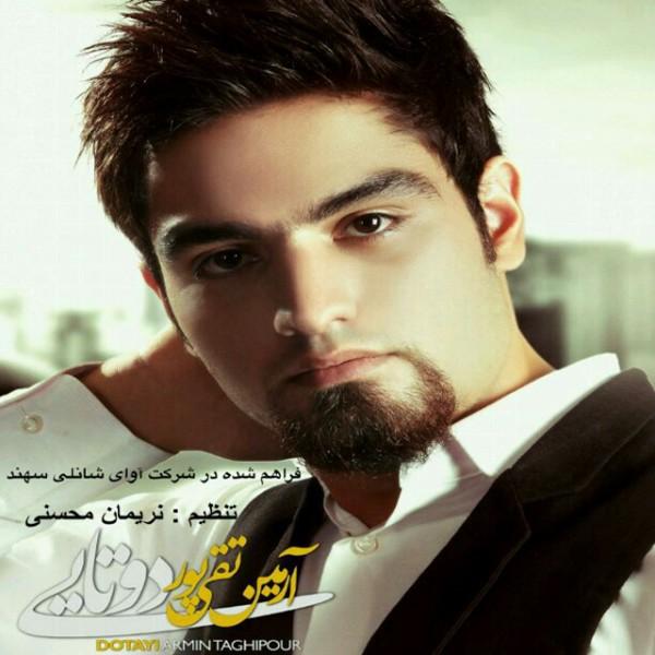 Armin Taghipour - Kaghaz Mochale