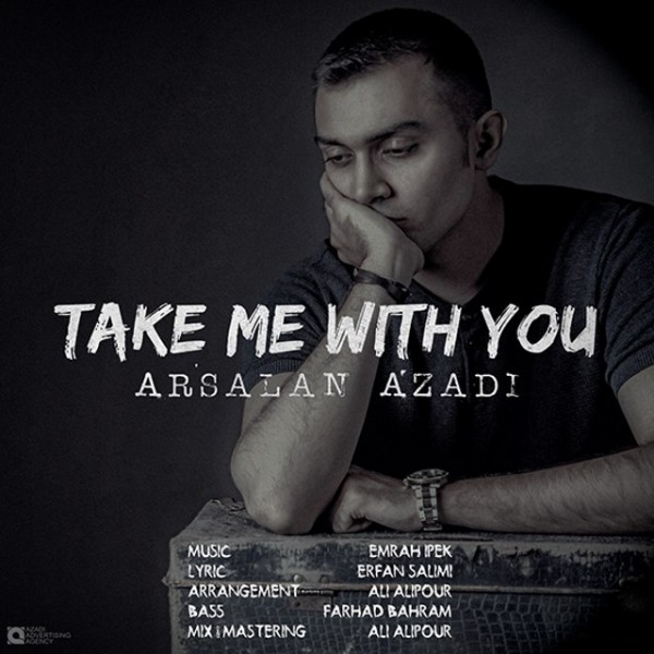 Arsalan Azadi - Mano Ba Khodet Bebar