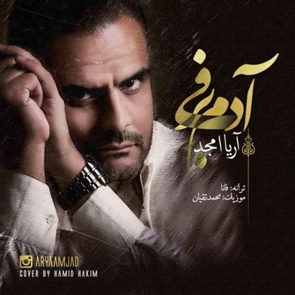 Arya Amjad - Adam Barfi