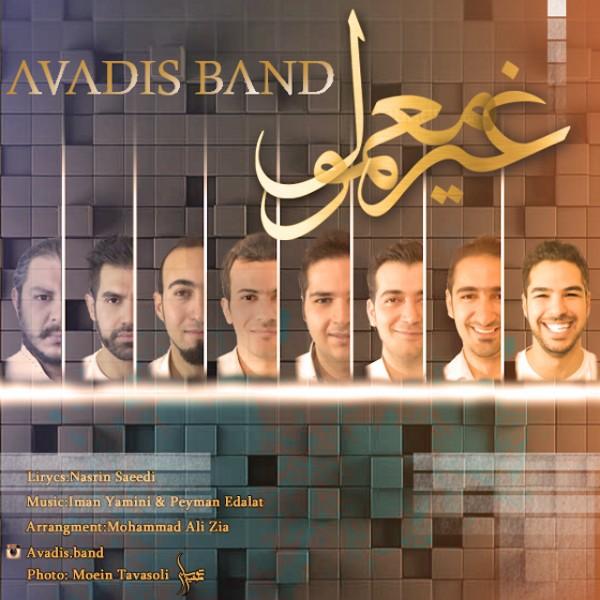 Avadis Band - Gheire Mamooli