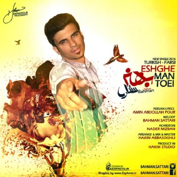 Bahman Sattari - Eshghe Man Toei