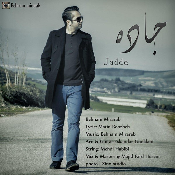 Behnam Mirarab - Jadde