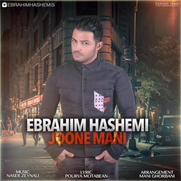 Ebrahim Hashemi - Joone Mani