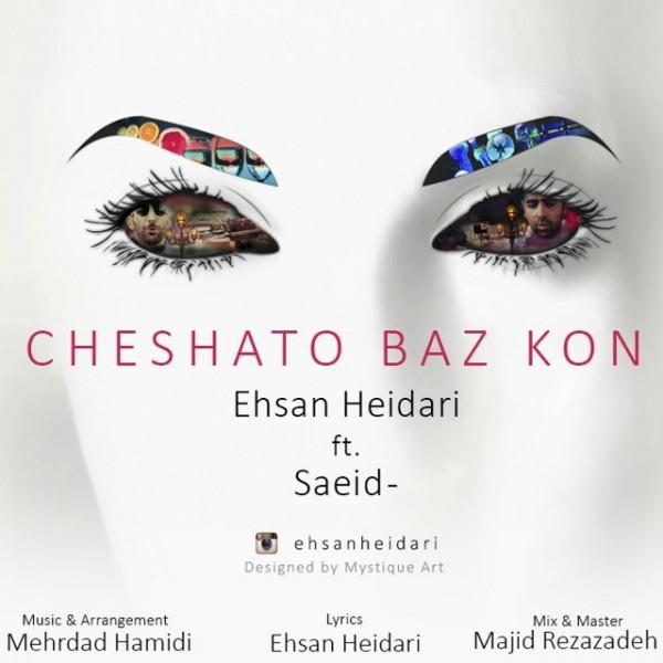 Ehsan Heidari - Cheshato Baz Kon (Ft Saeid)