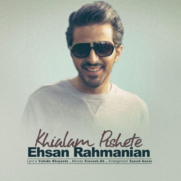 Ehsan Rahmanian - Khialam Pishete