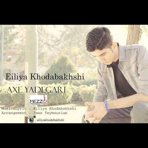 Eiliya Khodabakhshi - Axe Yadegari