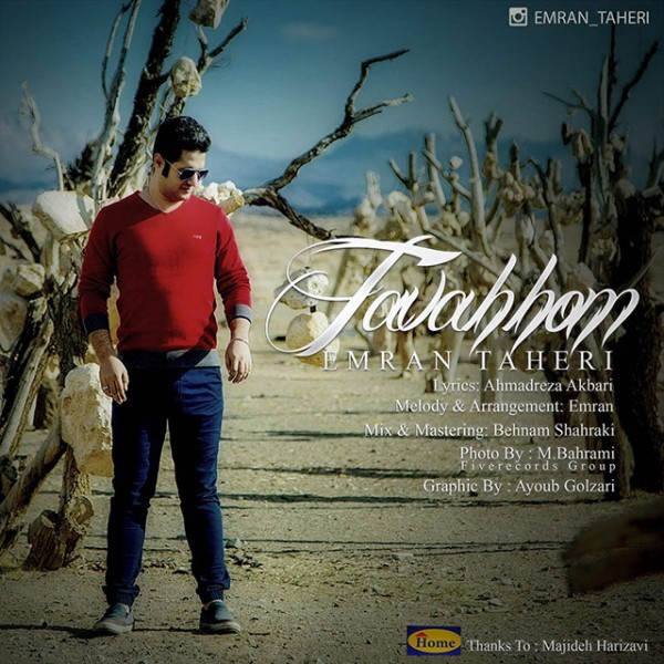 Emran Taheri - Tavahom