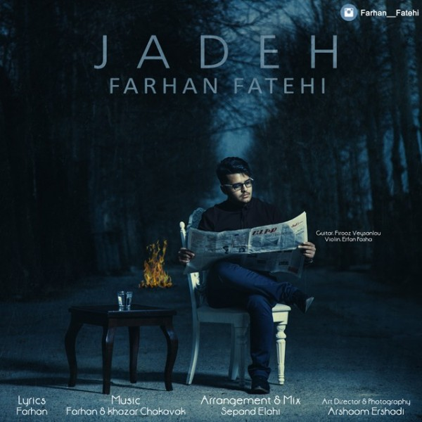 Farhan Fatehi - Jadeh