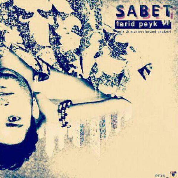 Farid Peyk - Sabet