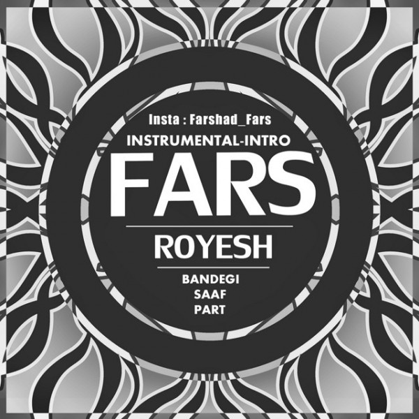 Fars - Instrumental (Intro)