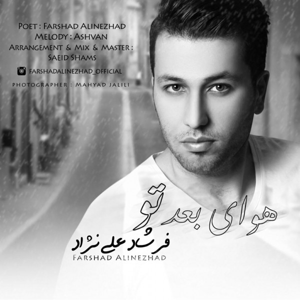 Farshad Alinezhad - Havaye Bade To