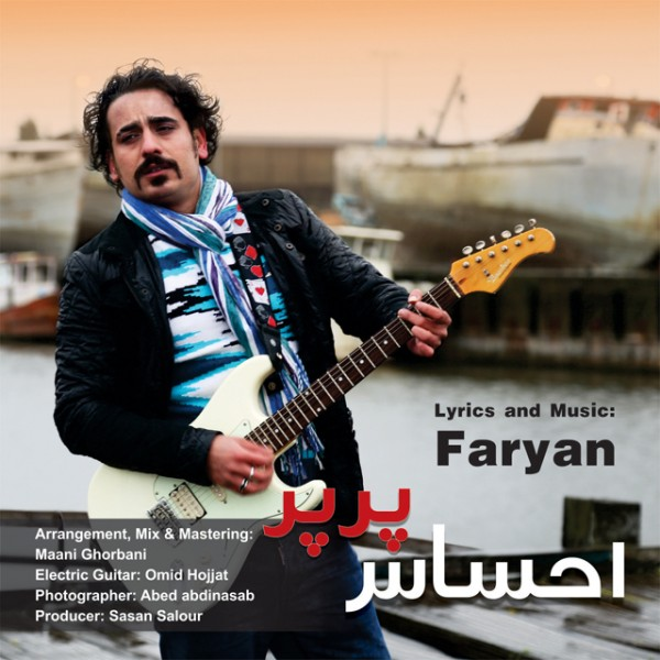 Faryan - Ehsase Par Par