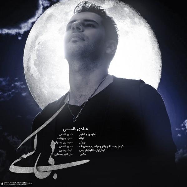 Hadi Ghasemi - Bi Kasi