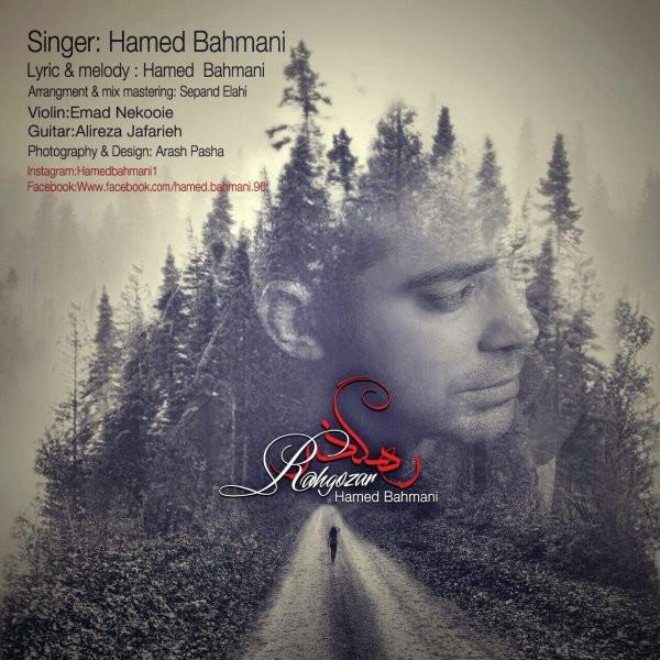 Hamed Bahmani - Rah Gozar