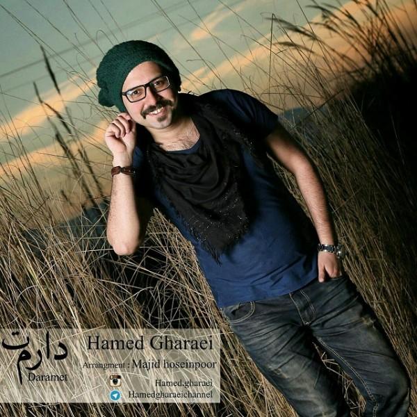 Hamed Gharaei - Daramet
