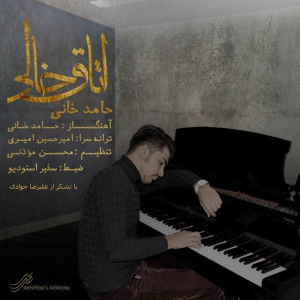 Hamed Khani - Otaghe Khali
