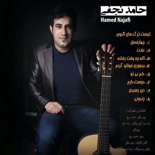 Hamed Najafi - Dooset Daram