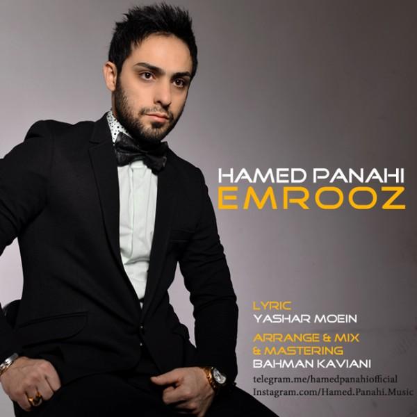 Hamed Panahi - Emrooz