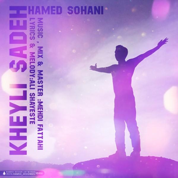 Hamed Sohani - Kheili Saade