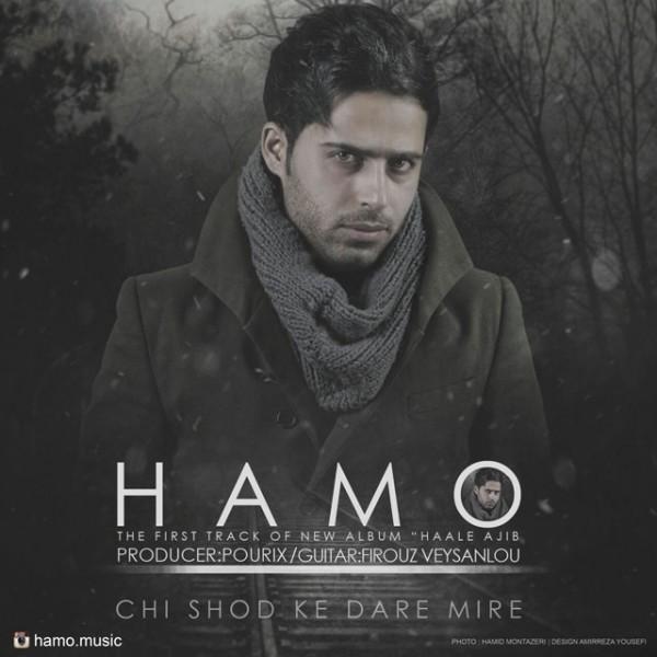 Hamo - Chi Shod Ke Dare Mire