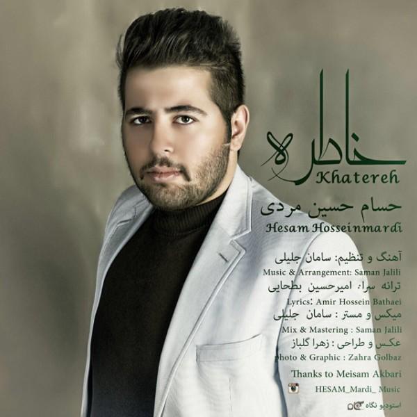 Hessam Hossein Mardi - Khatereh