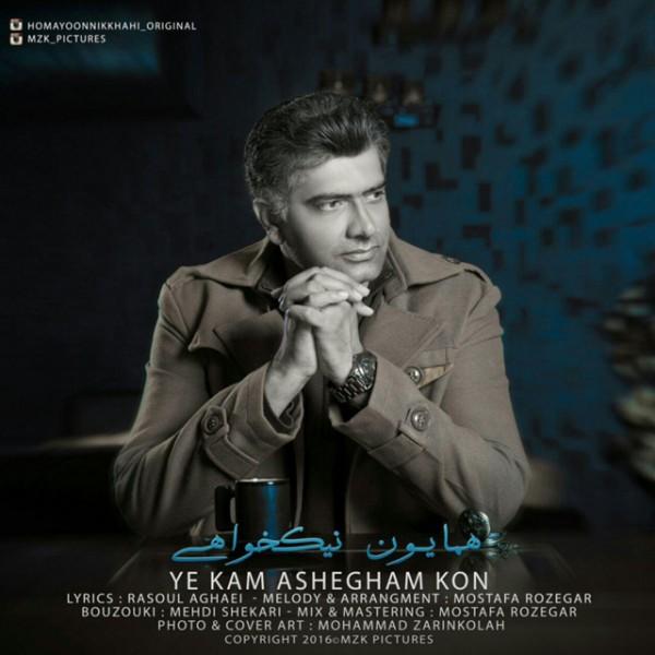 Homayoon Nikkhahi - Ye Kam Ashegham Kon