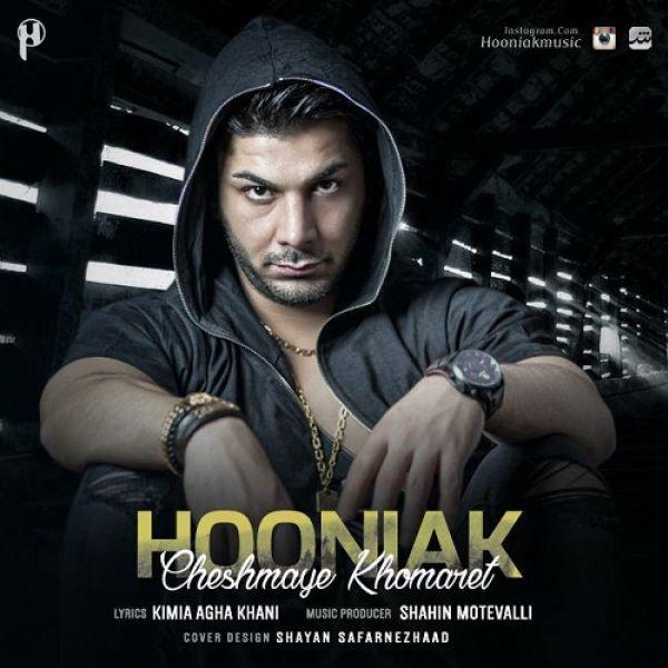 Hooniak - Cheshaye Khomaret