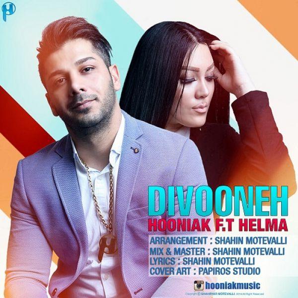 Hooniak - Divooneh (Ft Helma)